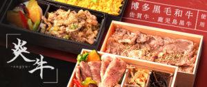 menu_engyu